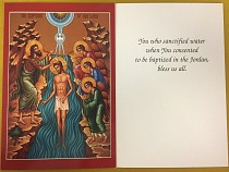 Front of card and message