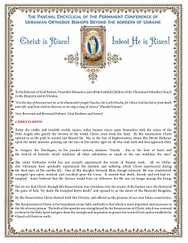 PDF Archpastoral Letter in English Language