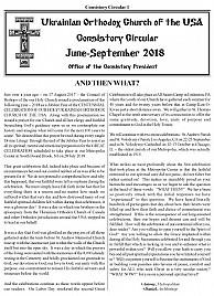 June-September