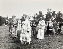 Metropolitan John, Archbishop Mstyslav, clergy and faithful at the consecration of the grounds of the Metropolia Center. 1952.