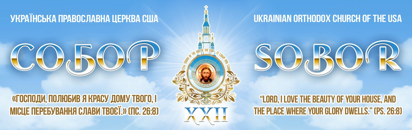 Ukrainian Orthodox Church of the USA - Home