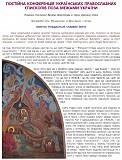 Ukrainian Language PDF