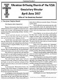 April-June 2017