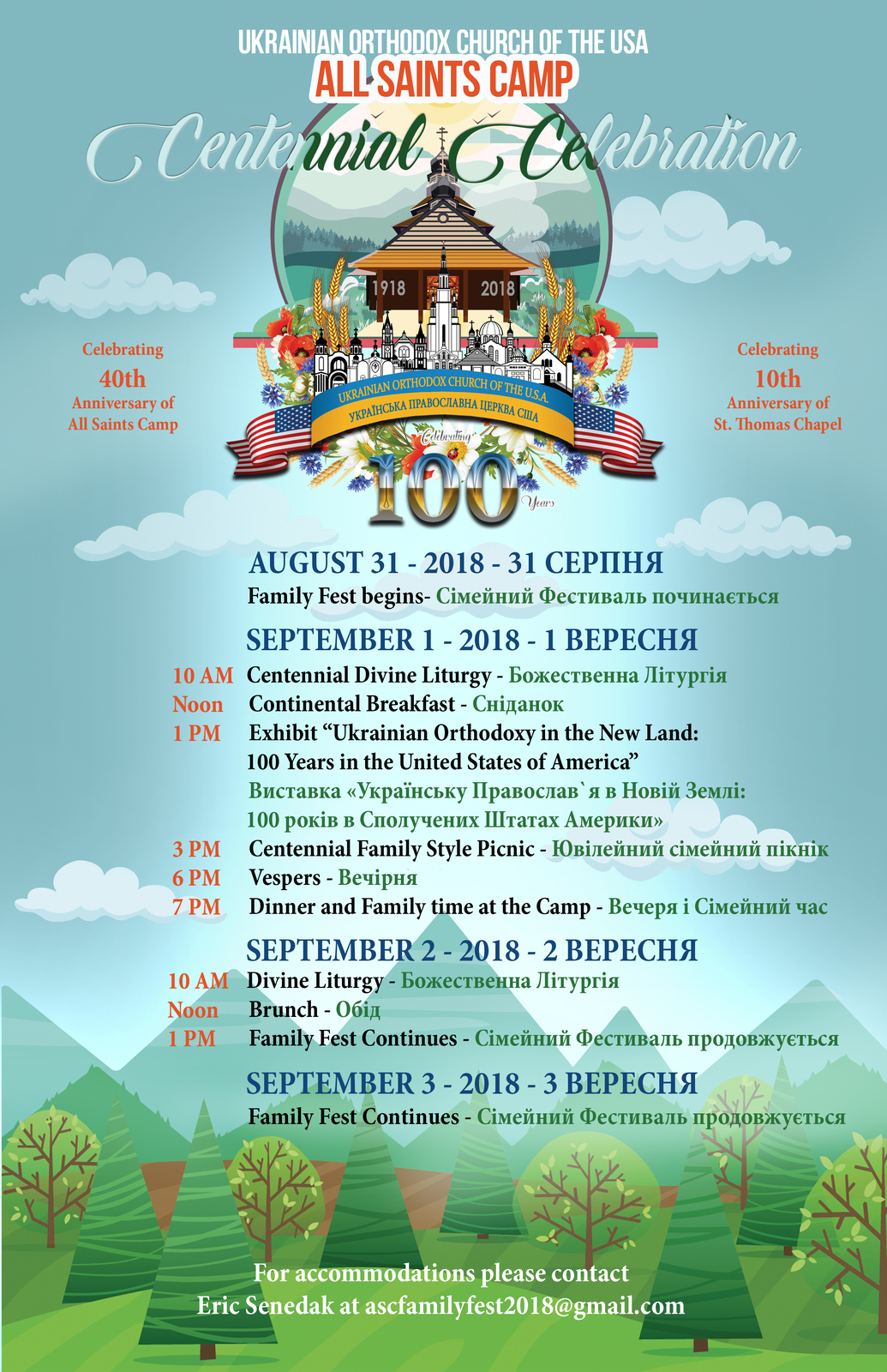 Ukrainian Orthodox Church Of The Usa 1 3 September 2018 Labor