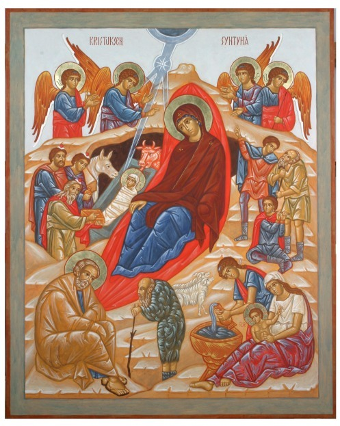 Understanding The Nativity Icon Ukrainian Orthodox