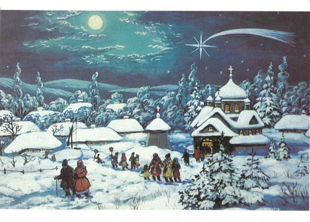 Ukrainian Orthodox Church of the USA - Cards