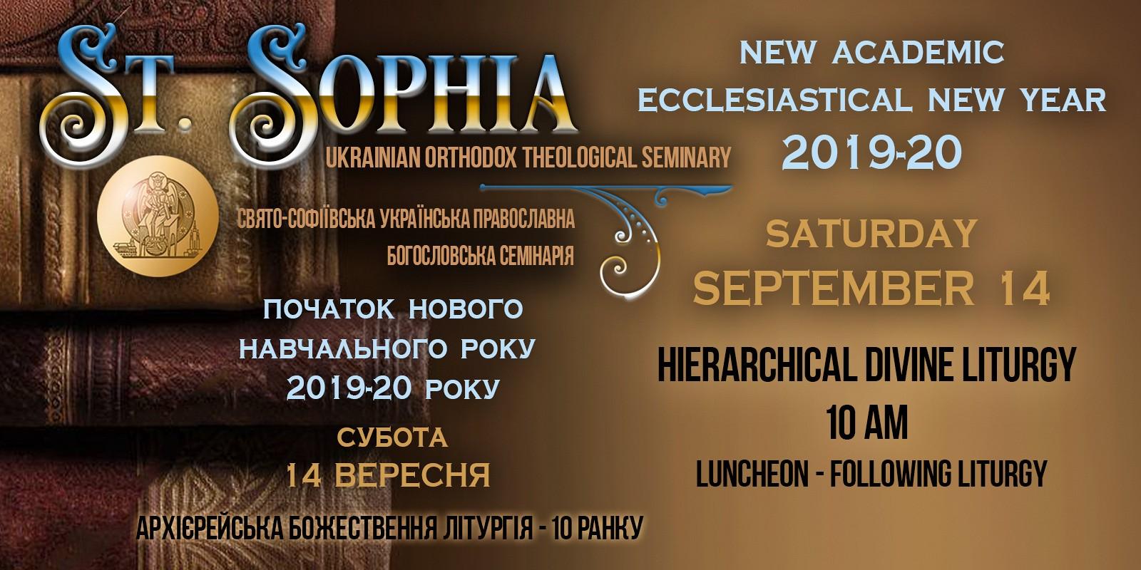 Ukrainian Orthodox Church of the USA - Home