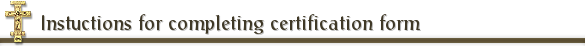 Instuctions for completing certification form